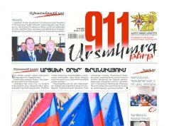 thumbnail of 911-44