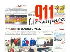 thumbnail of 911-47